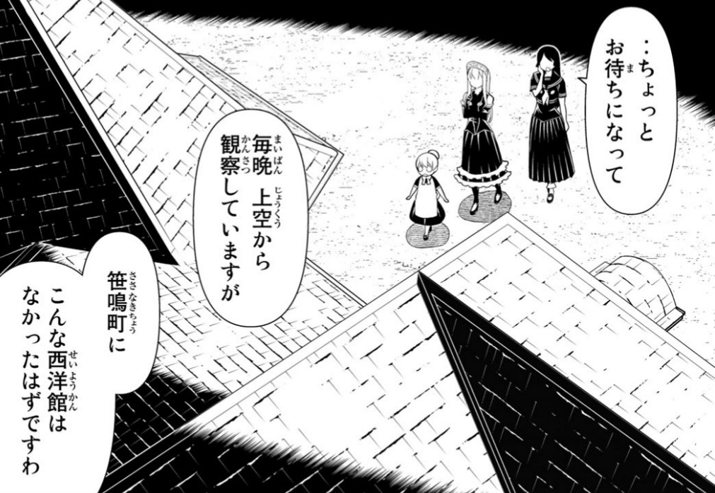 f:id:genshiohajiki:20210323233958j:plain