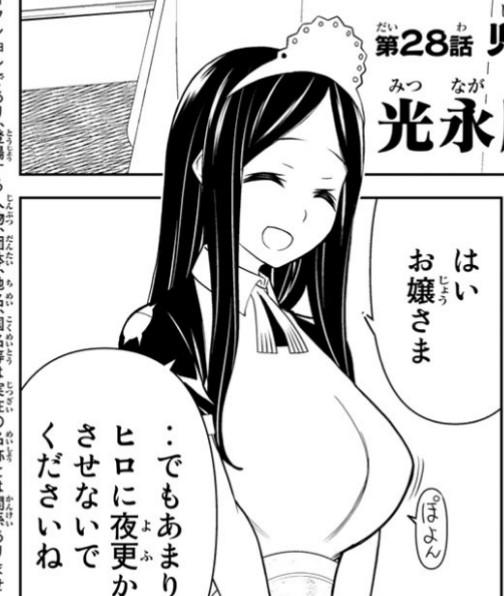 f:id:genshiohajiki:20210323234017j:plain