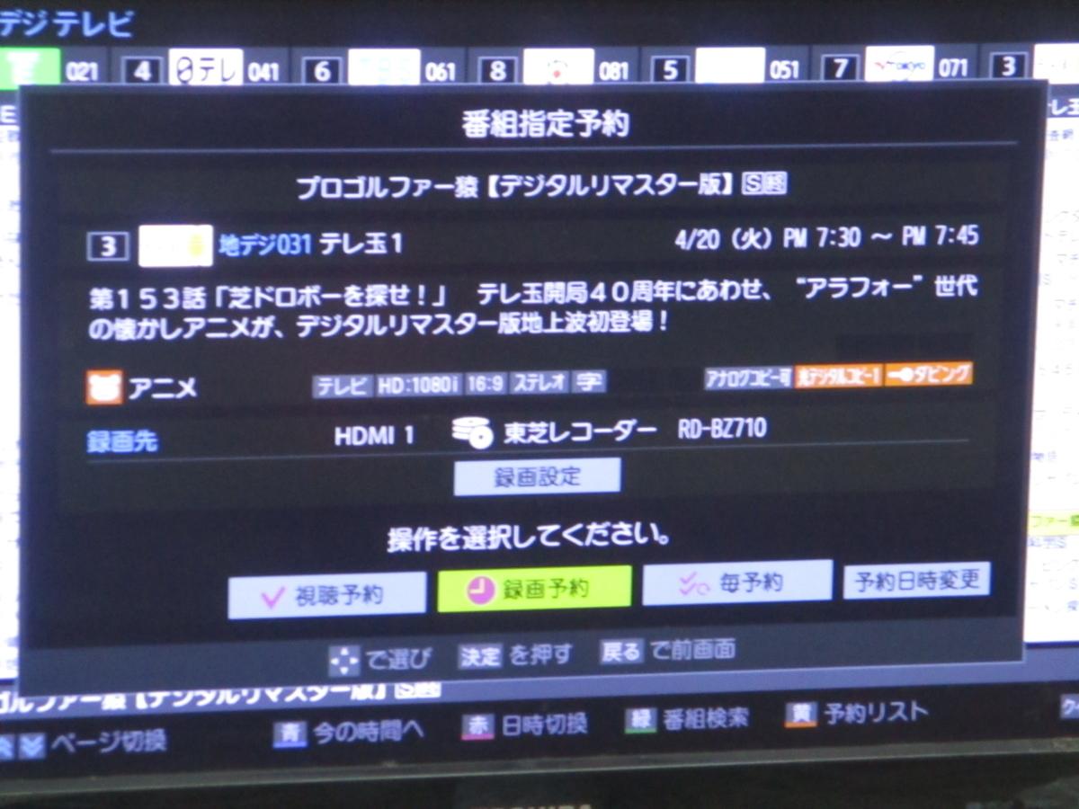 f:id:genshiohajiki:20210414002952j:plain