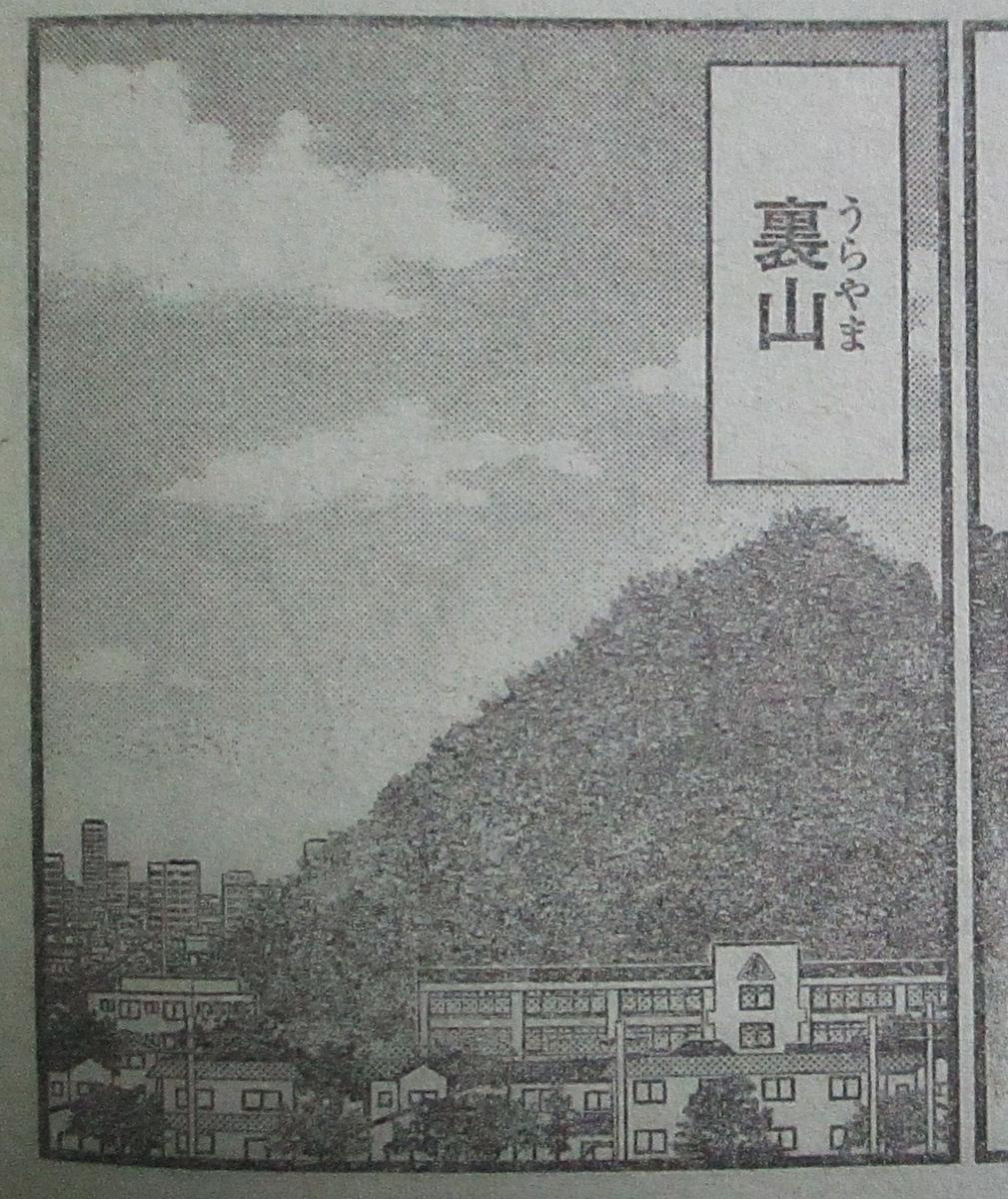 f:id:genshiohajiki:20210517235144j:plain