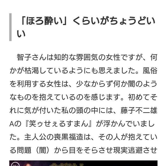 f:id:genshiohajiki:20210520230131p:plain