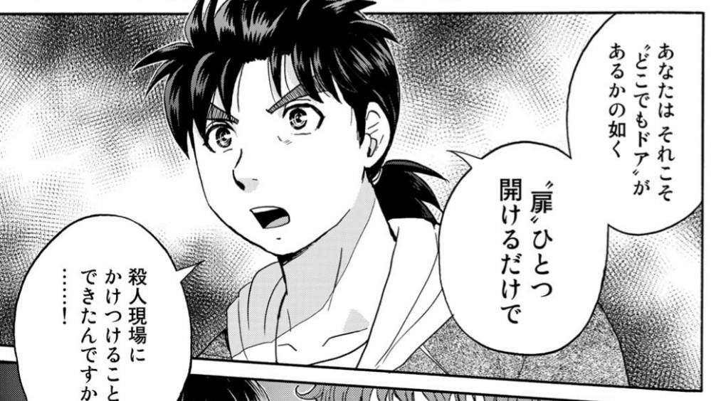 f:id:genshiohajiki:20210529104008j:plain