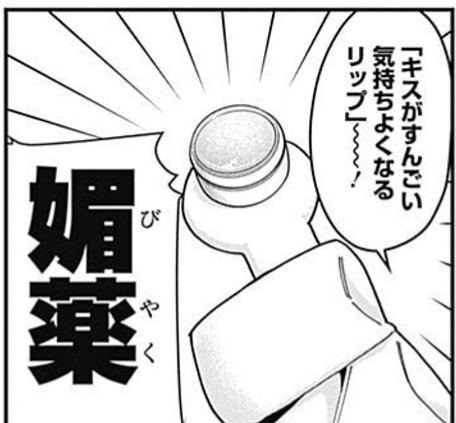 f:id:genshiohajiki:20210605150253j:plain