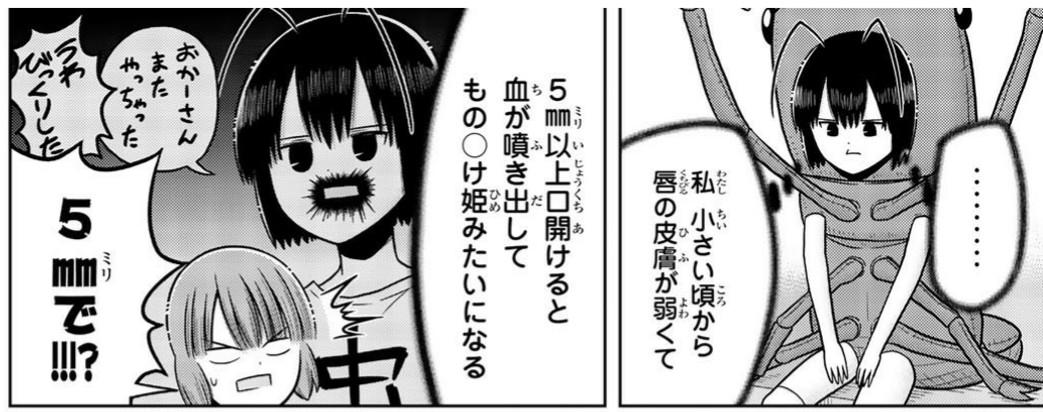 f:id:genshiohajiki:20210605150301j:plain