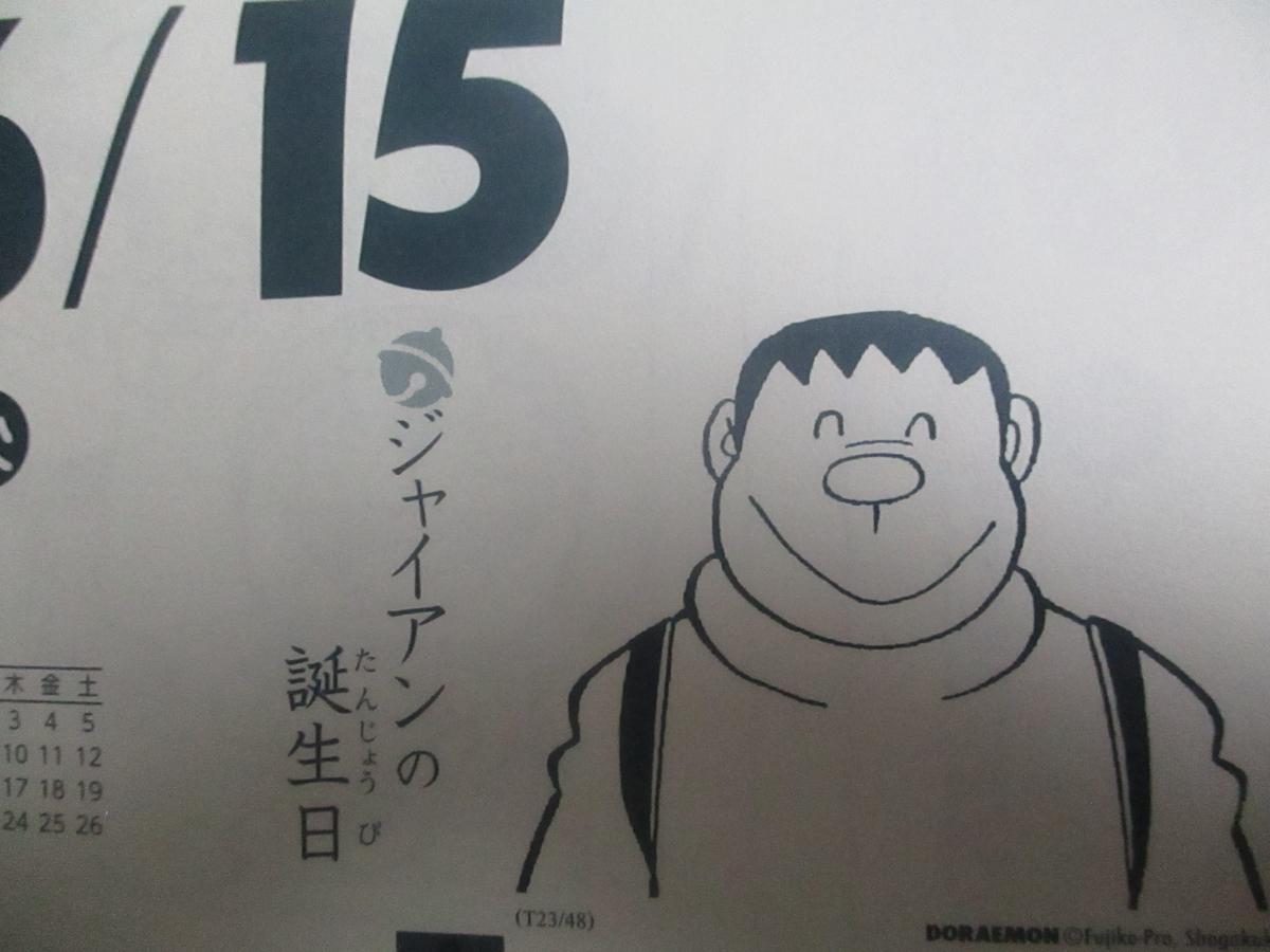 f:id:genshiohajiki:20210612200026j:plain