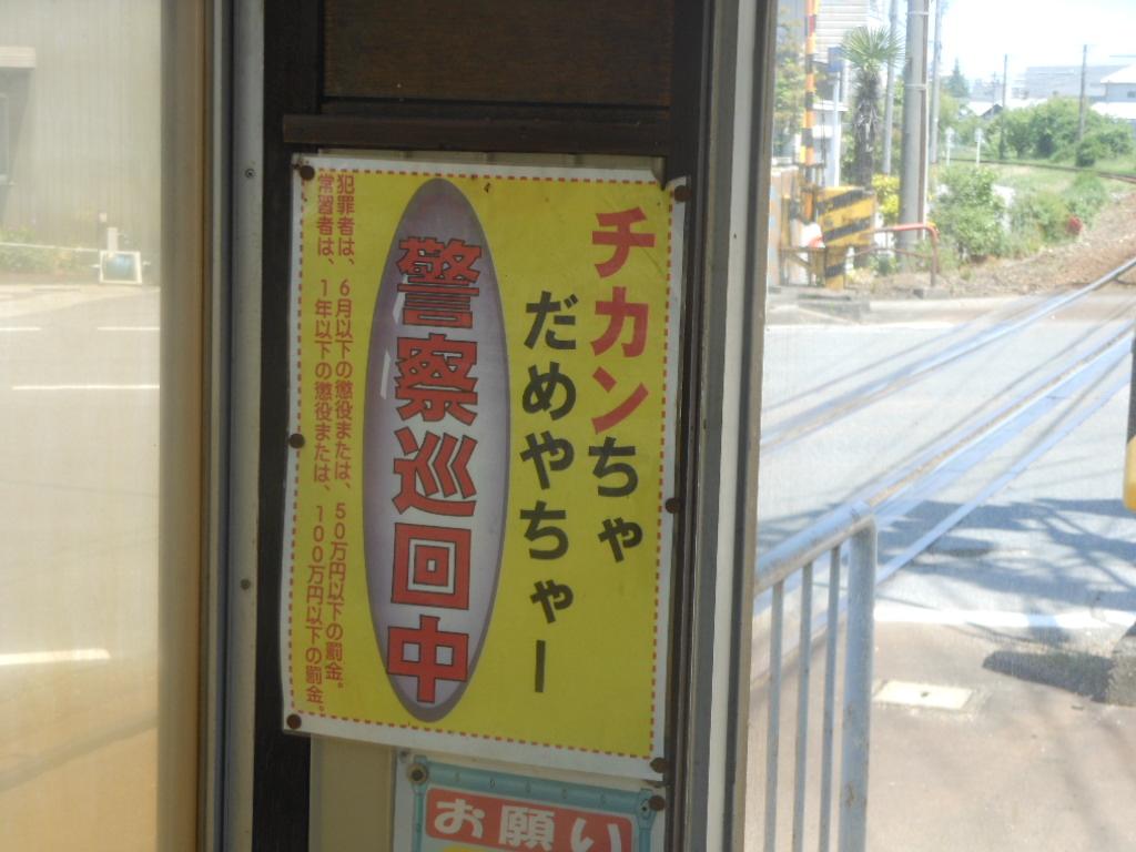 f:id:genshiohajiki:20210615234003j:plain