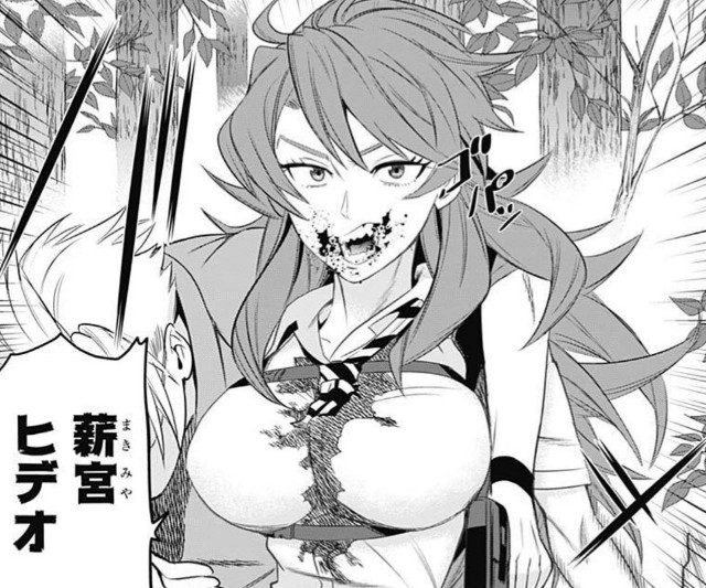 f:id:genshiohajiki:20210710144223j:plain