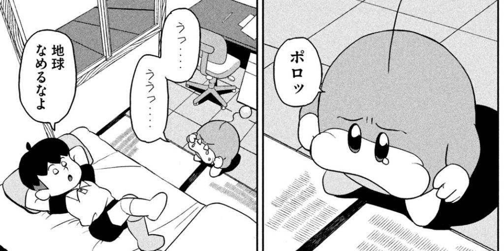 f:id:genshiohajiki:20210803045037j:plain