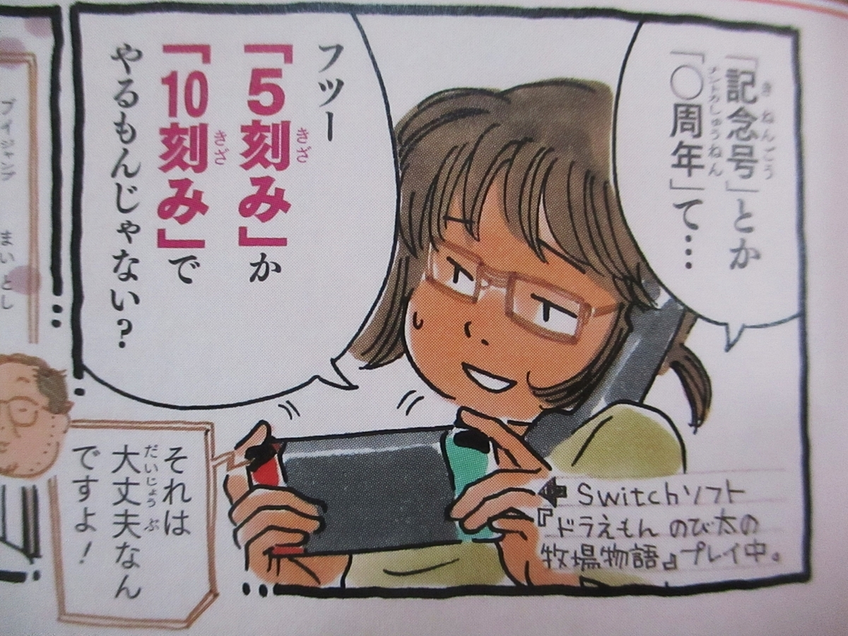 f:id:genshiohajiki:20210803070052j:plain