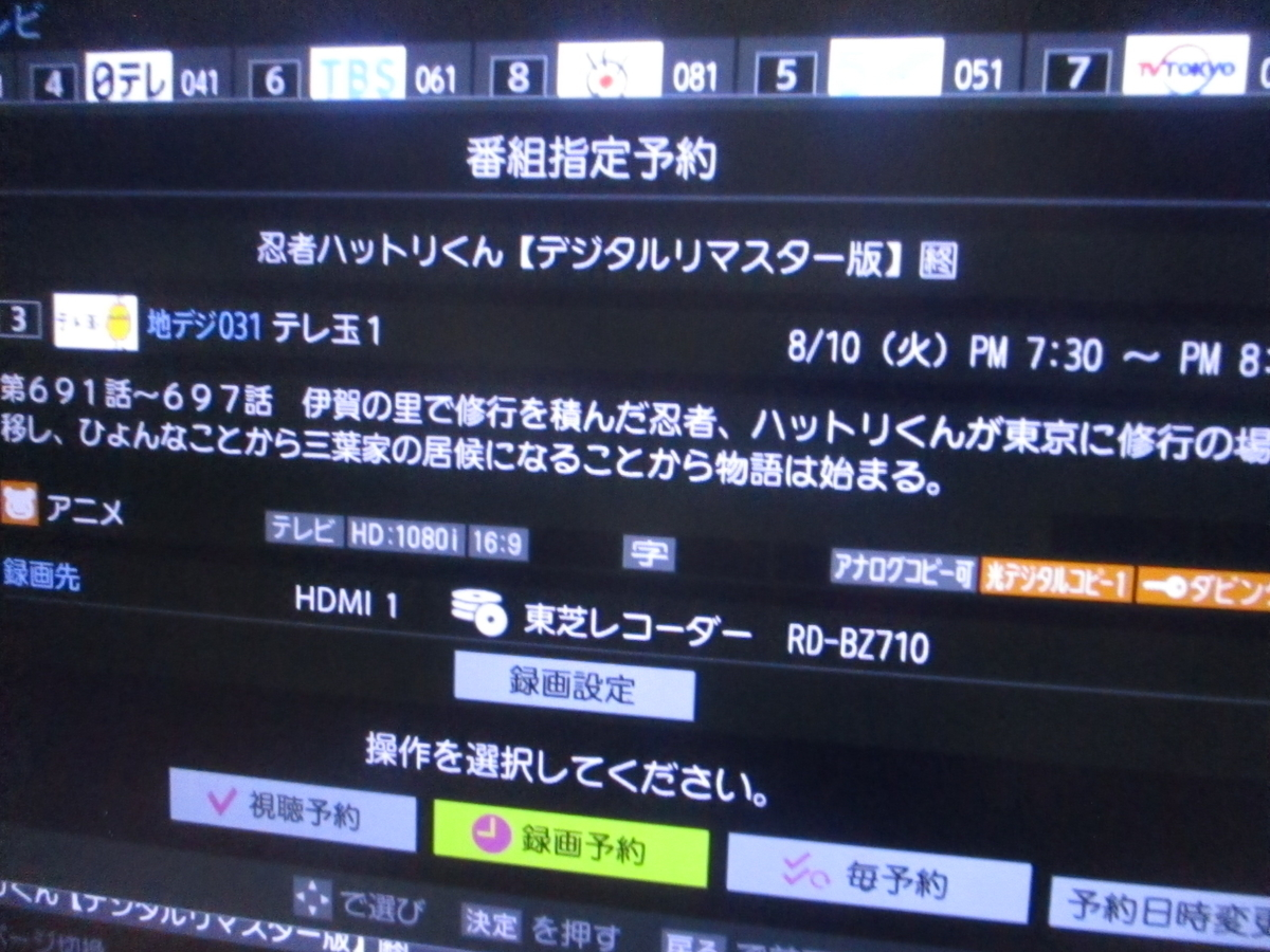 f:id:genshiohajiki:20210803223807j:plain