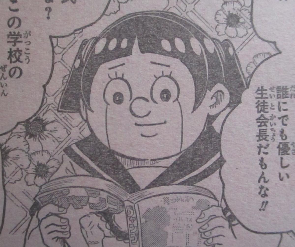 f:id:genshiohajiki:20210805213436j:plain