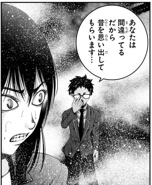 f:id:genshiohajiki:20210814122502j:plain