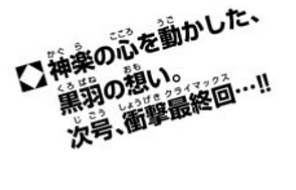 f:id:genshiohajiki:20210814122554j:plain