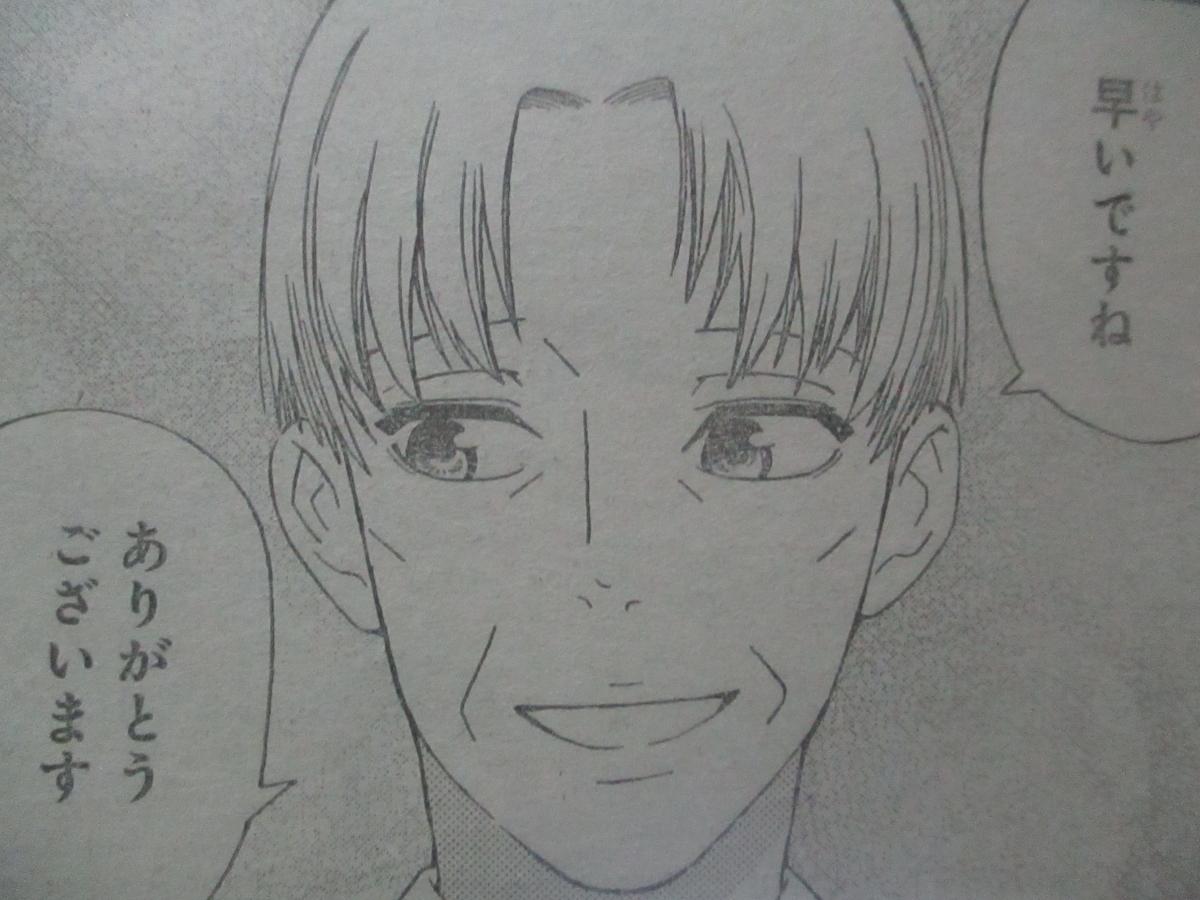 f:id:genshiohajiki:20210914005849j:plain