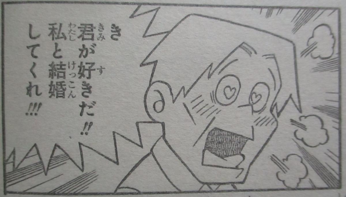 f:id:genshiohajiki:20210914013909j:plain