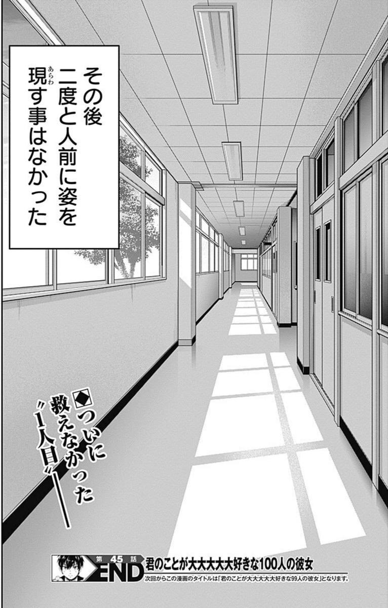 f:id:genshiohajiki:20210915192545j:plain