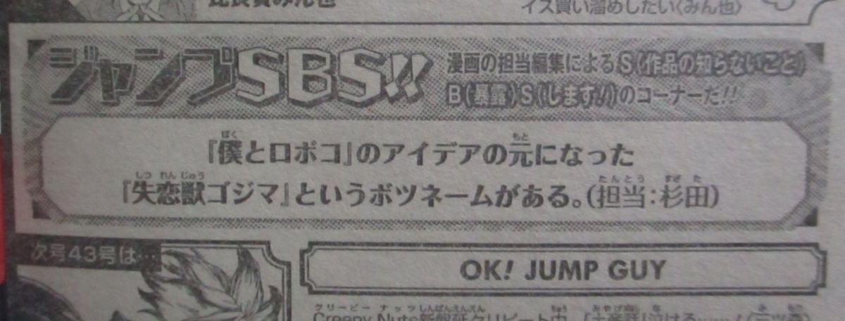 f:id:genshiohajiki:20210922195220j:plain