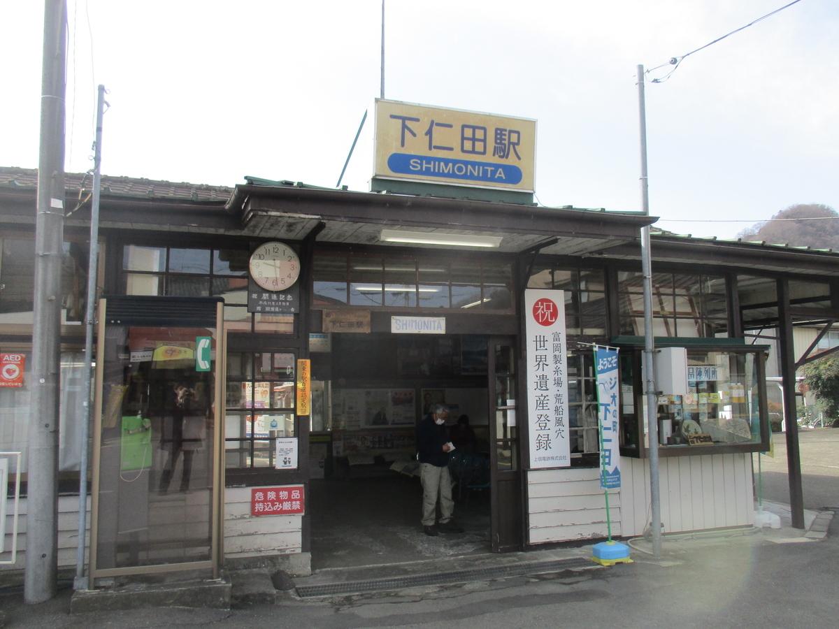 f:id:genta-san:20200313092644j:plain