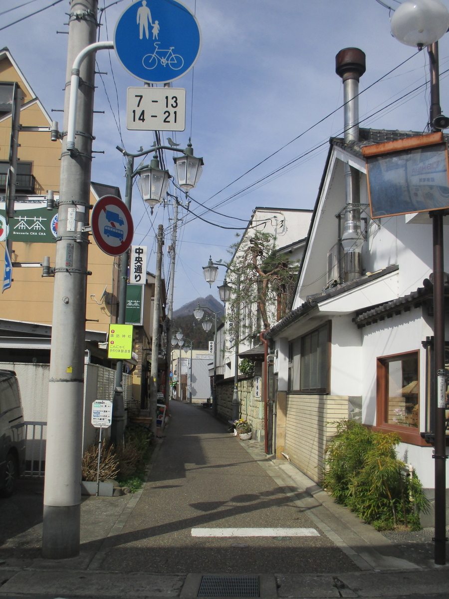 f:id:genta-san:20200313092915j:plain