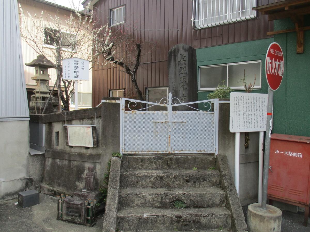 f:id:genta-san:20200313093236j:plain
