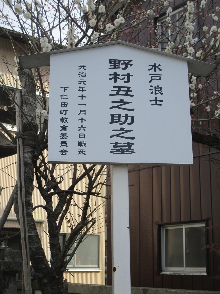 f:id:genta-san:20200313093243j:plain