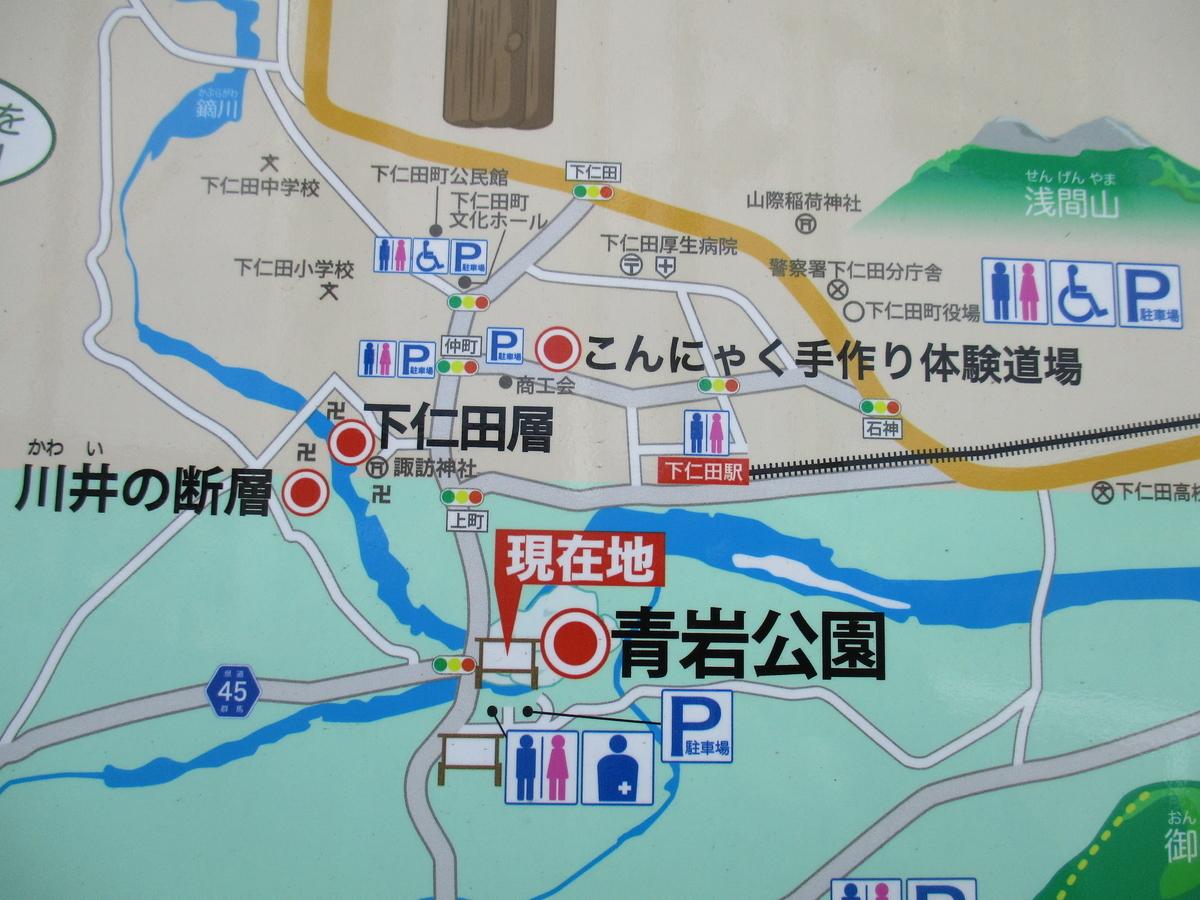 f:id:genta-san:20200313093831j:plain
