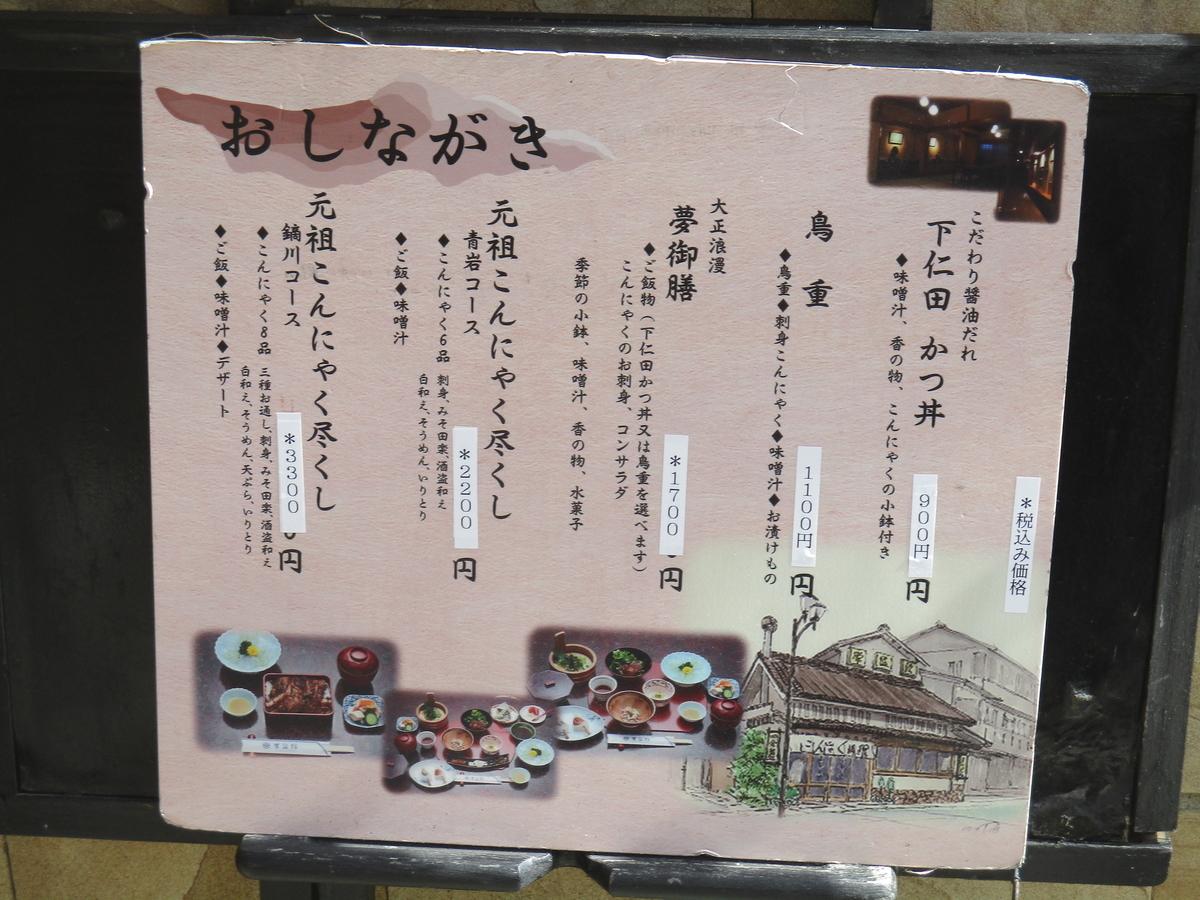 f:id:genta-san:20200313094608j:plain