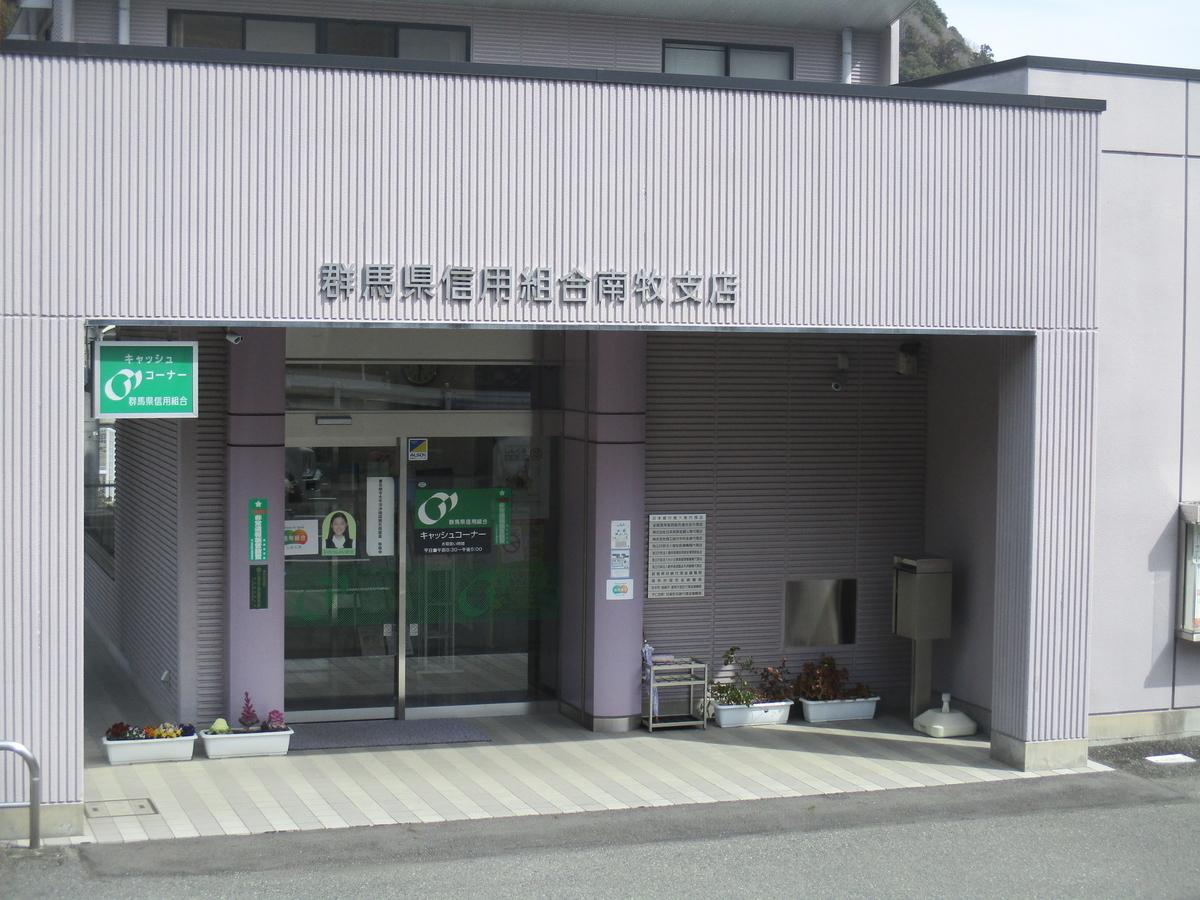 f:id:genta-san:20200313103038j:plain