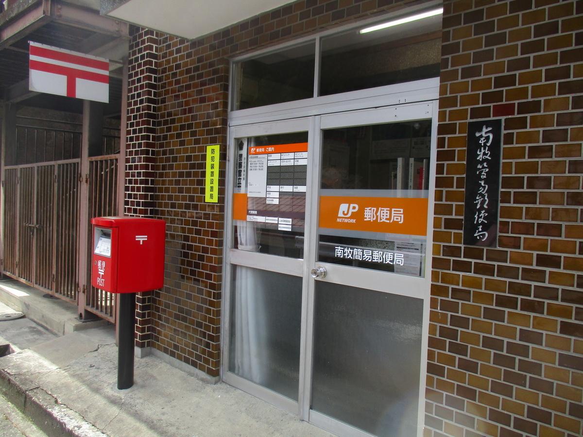 f:id:genta-san:20200313103159j:plain