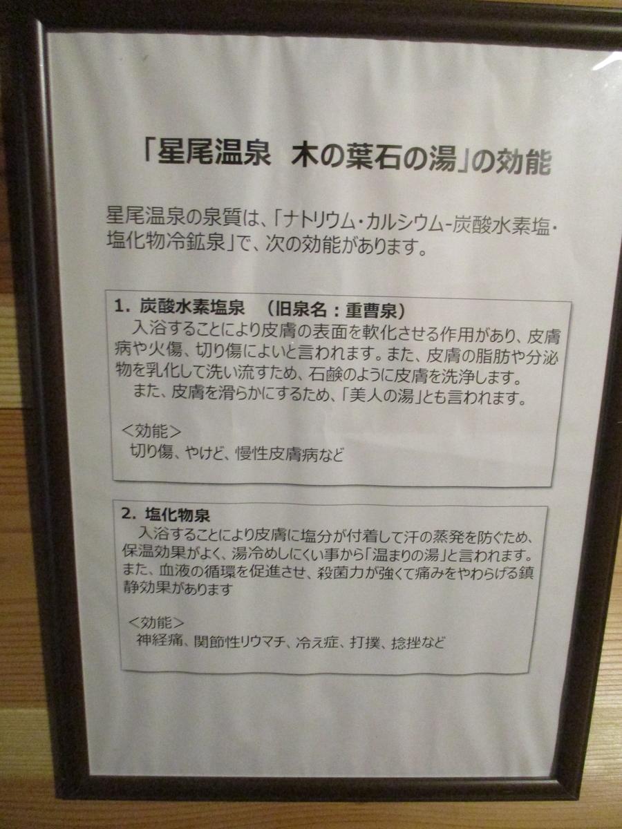 f:id:genta-san:20200313105323j:plain