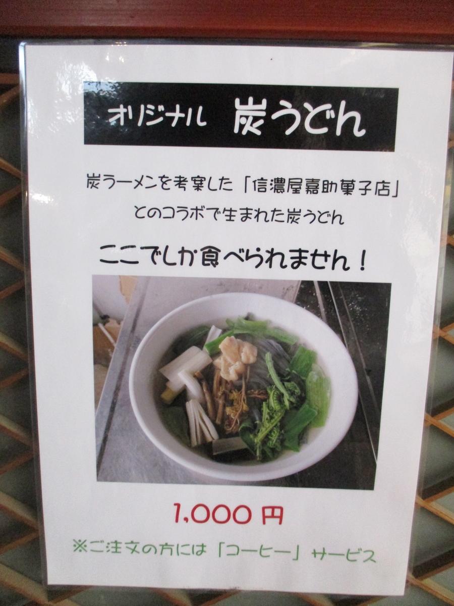 f:id:genta-san:20200313113253j:plain