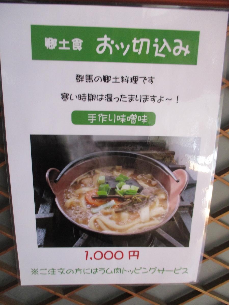 f:id:genta-san:20200313113258j:plain