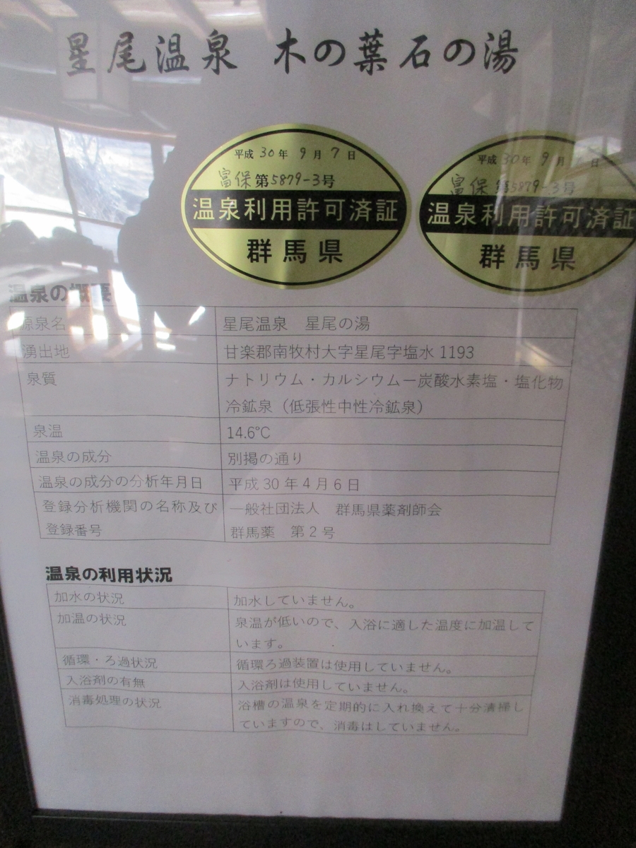 f:id:genta-san:20200313113343j:plain