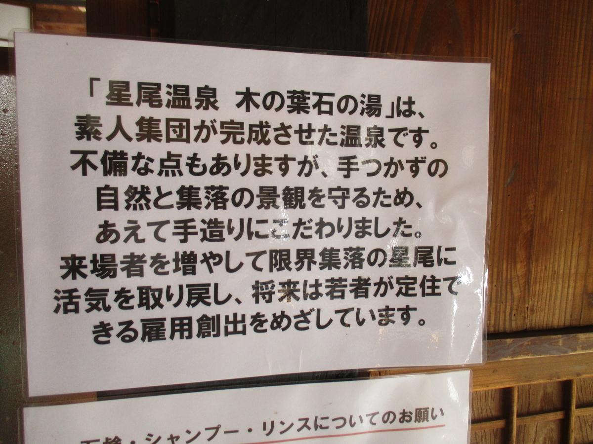 f:id:genta-san:20200313122228j:plain