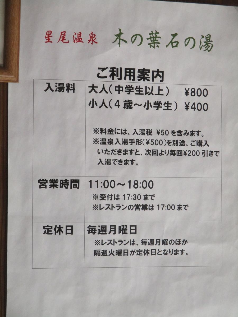 f:id:genta-san:20200313122236j:plain