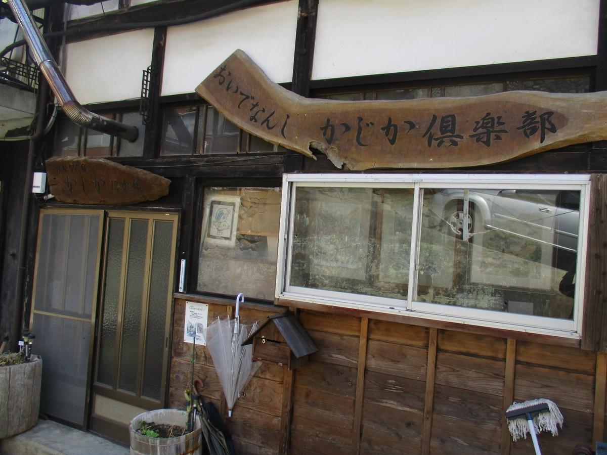 f:id:genta-san:20200313132203j:plain