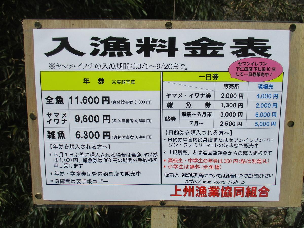 f:id:genta-san:20200313133439j:plain