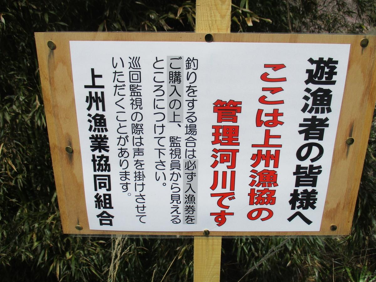 f:id:genta-san:20200313133442j:plain