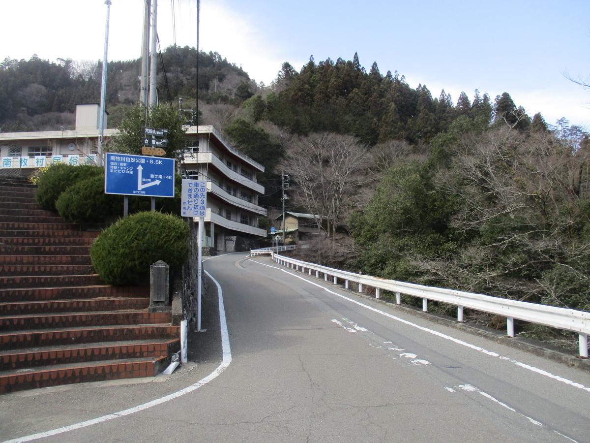 f:id:genta-san:20200313134621j:plain