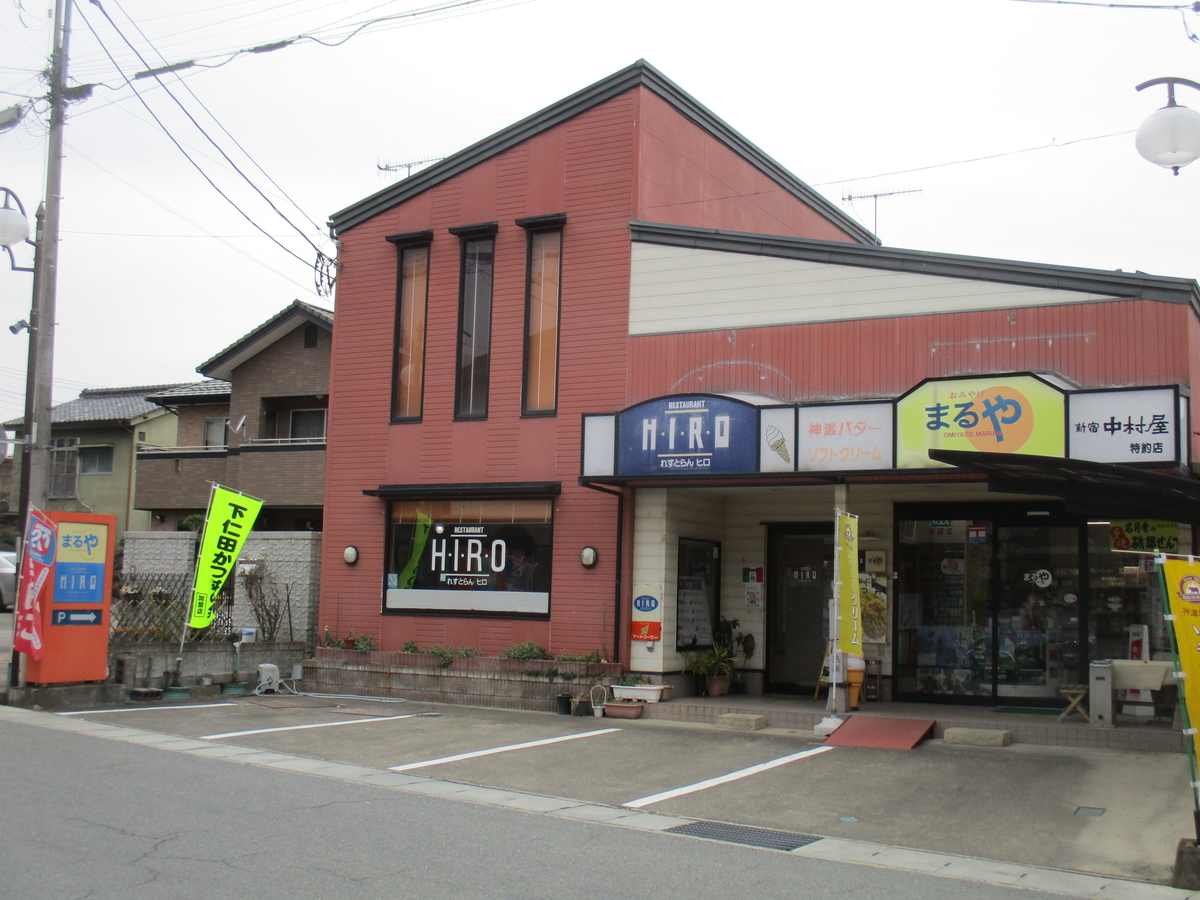 f:id:genta-san:20200313154933j:plain