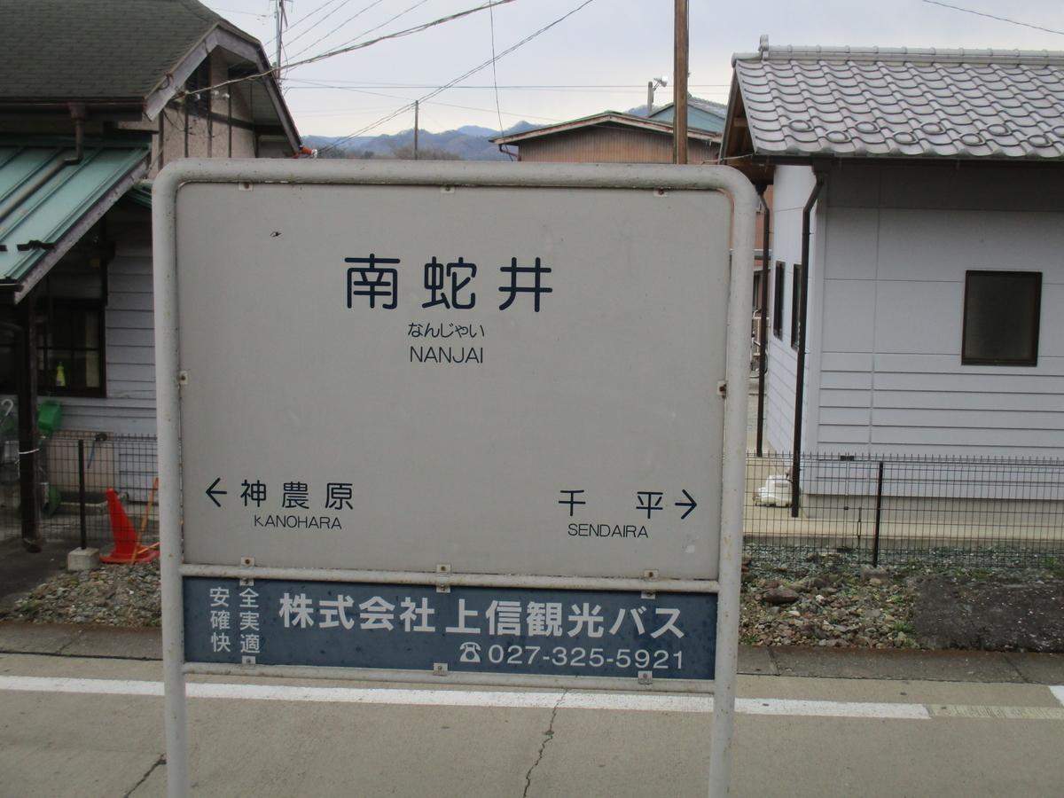 f:id:genta-san:20200313160714j:plain