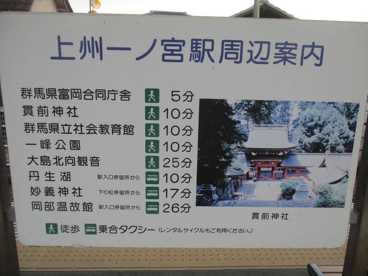 f:id:genta-san:20200313161436j:plain