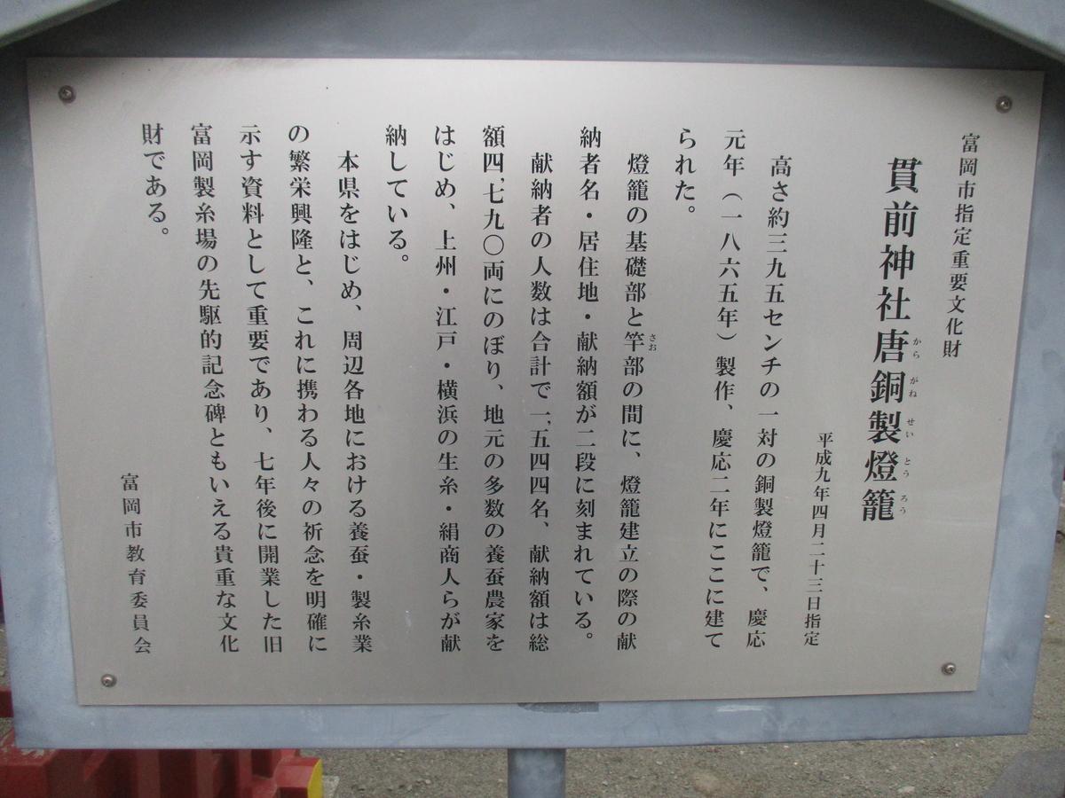 f:id:genta-san:20200313162649j:plain