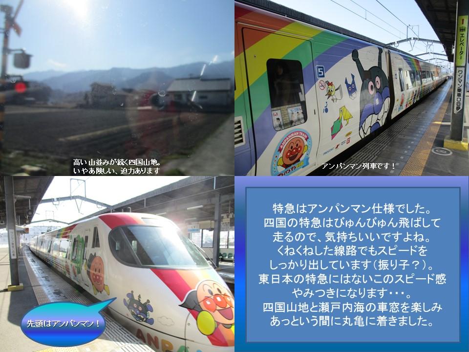 f:id:genta-san:20200501134626j:plain
