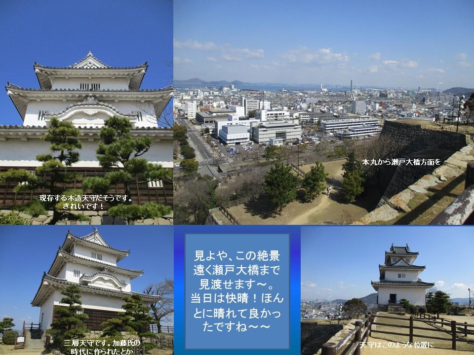 f:id:genta-san:20200501134639j:plain