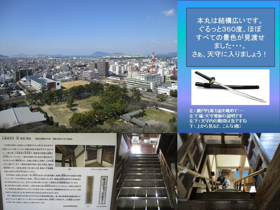 f:id:genta-san:20200501134643j:plain