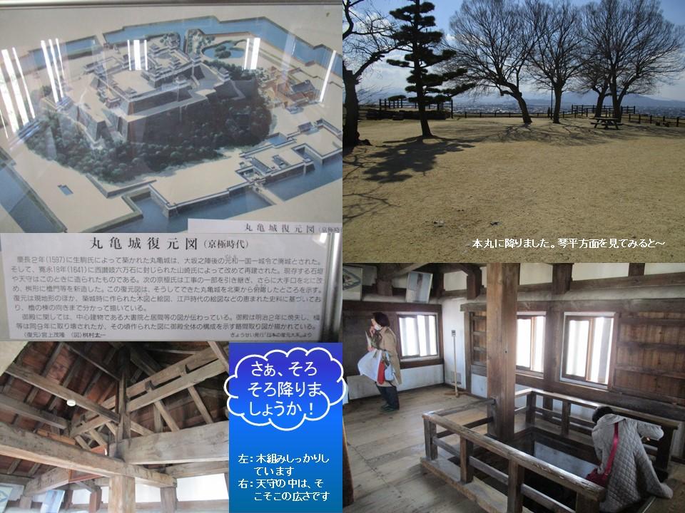 f:id:genta-san:20200501134651j:plain