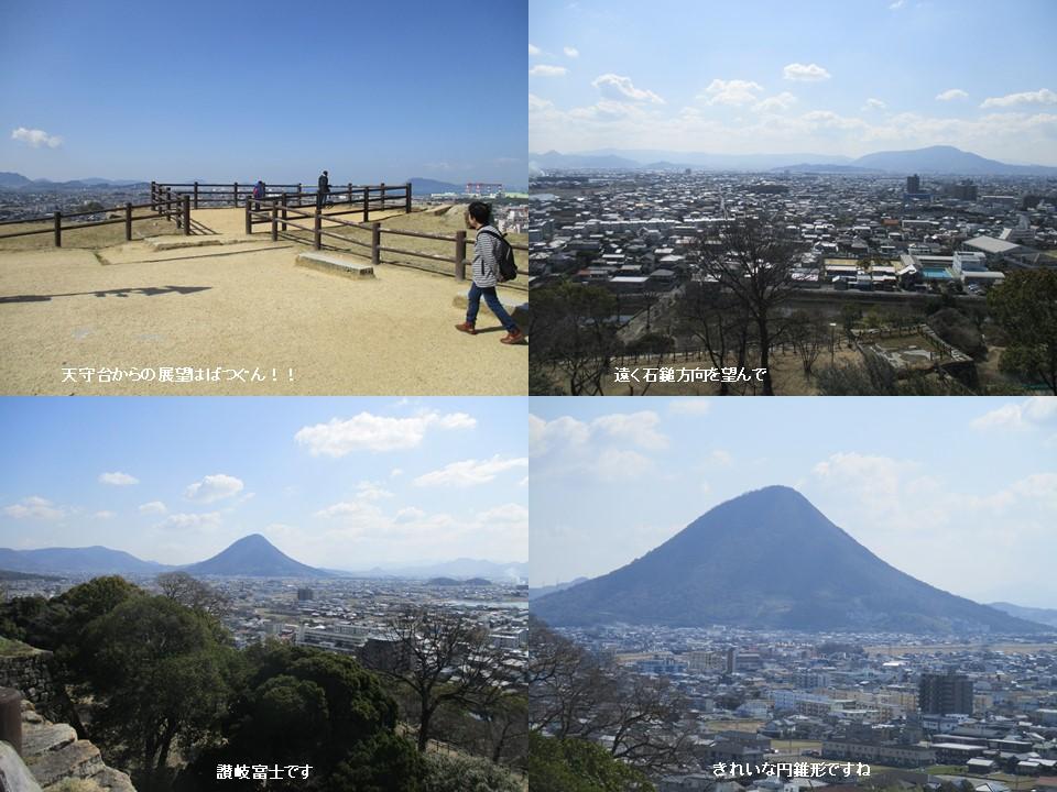 f:id:genta-san:20200501134653j:plain