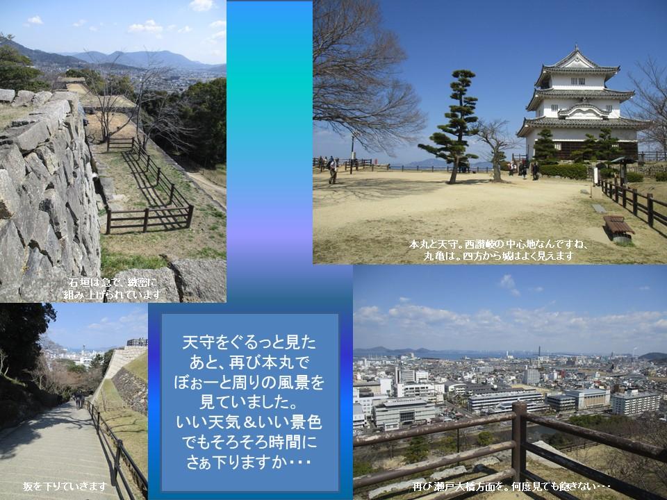 f:id:genta-san:20200501134656j:plain