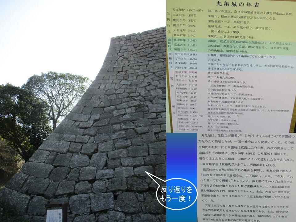 f:id:genta-san:20200501134703j:plain